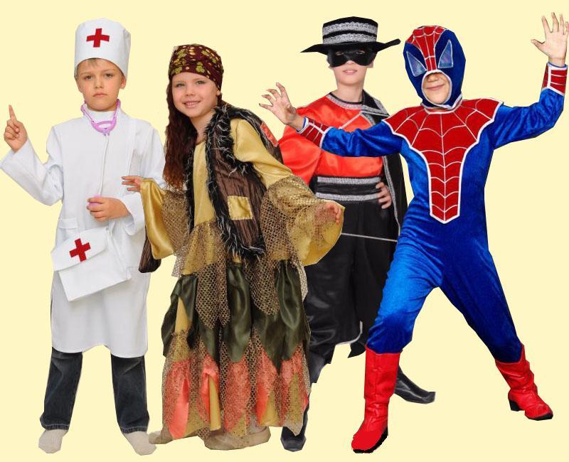Карнавальные костюмы купить в