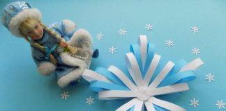 Объемная снежинка