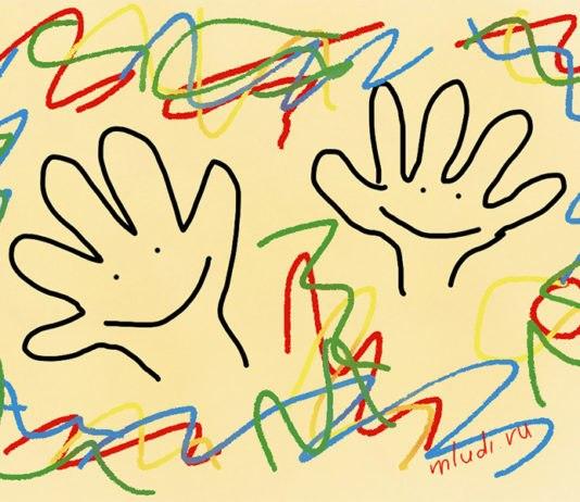 Развитие мелкой моторики рук у детей