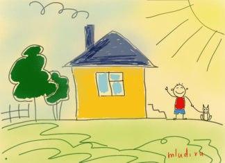 Ребенок в частном доме
