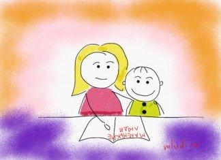 Как отвечать ребенку на деликатные вопросы